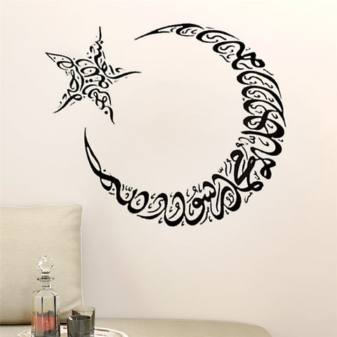 Crescent Prayer - Wall Decal Sticker