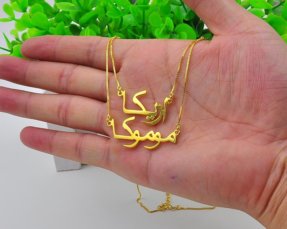 Custom Arabic Layered Necklace