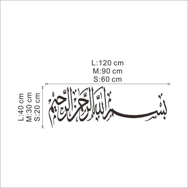 Bismillah Calligraphy - Islamic Wall Decal Sticker