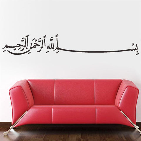 Bismillah - Wall Decal