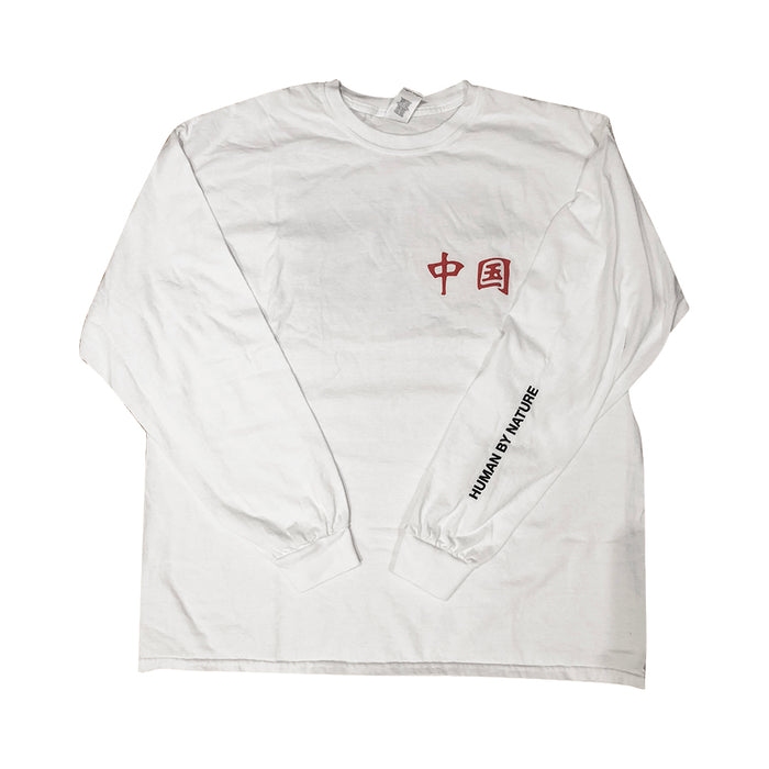 """Zhong Guo"" Long Sleeve T-Shirt"