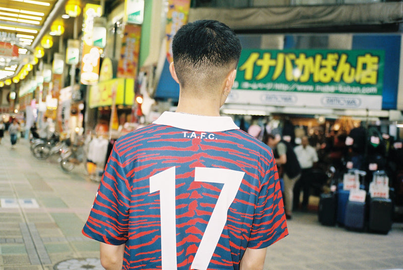 95' Tokyo Athletic Club Alternate Away jersey #17