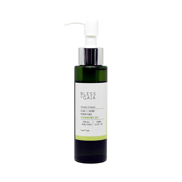 Heartmade Bless of Gaia Purifying Cleansing Oil