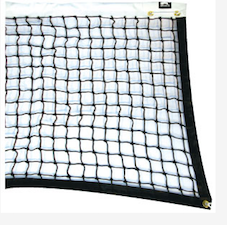 "Heavy Weight Tennis Net 30"" Drop"