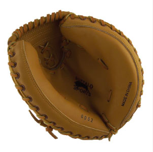 Leather Catches Glove Senior