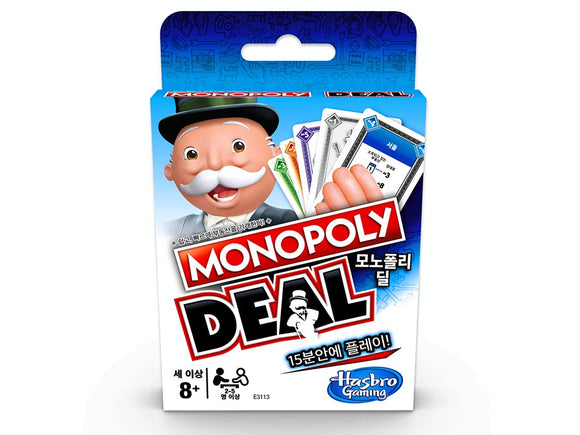 Monopoly deal card game by Hasbro