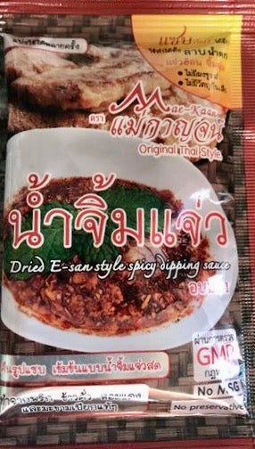 Mae Kan's - Dried ESan Style Spicy Dipping Sauce - นำ้จิ้มแจ่ว