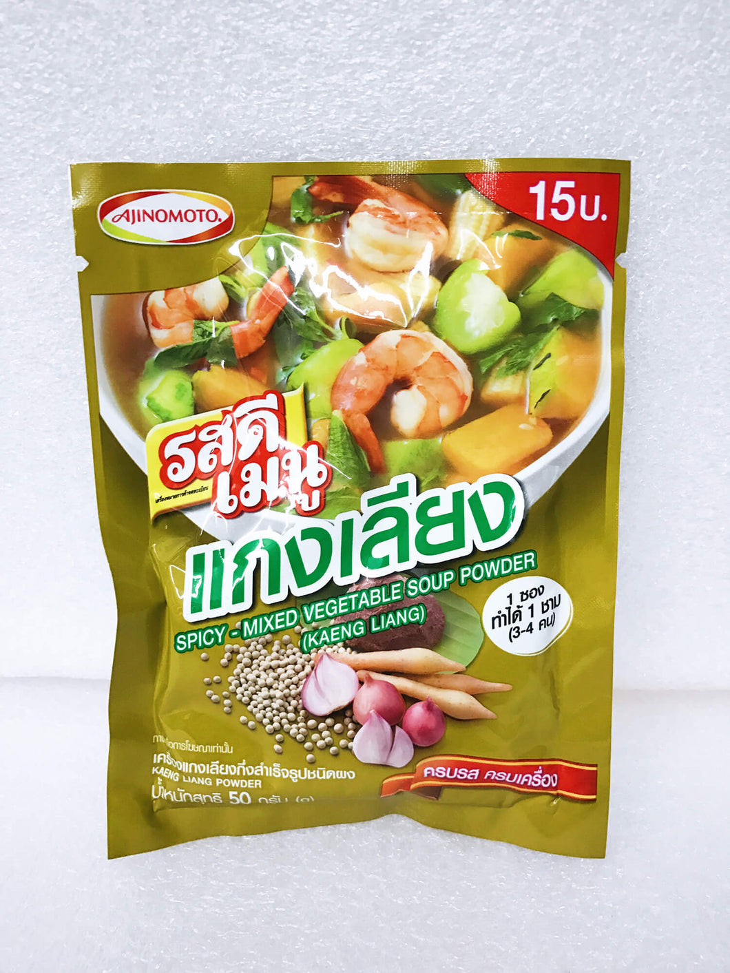 Ros Dee Kaeng Liang แกงเลียง (Spicy Mixed Vegetable Soup Powder) - 3 Aunties Thai Market