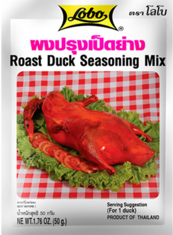Lobo - Roasted Duck Seasoning Mix ผงปรุงเป็ดย่าง - 3 Aunties Thai Market