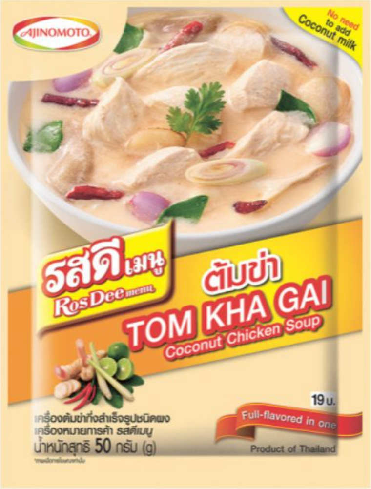 Ros Dee Tom Kha Gai Coconut Chicken Soup ต้มข่า