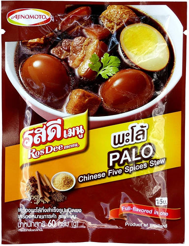 Ros Dee Palo Chinese Five Spices Stew รสดีพะโล้