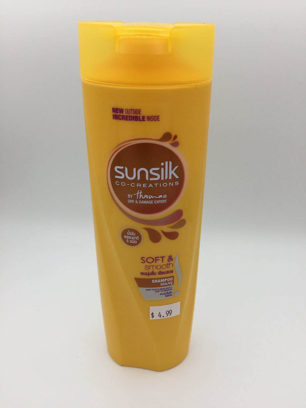 Sunsilk Co-Creations by Dry & Damage Expert