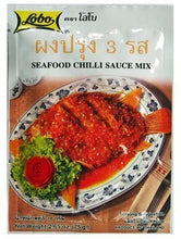 Lobo Seafood Chilli Sauce Mix - Product of Thailand- 4 x 2.65 Oz.