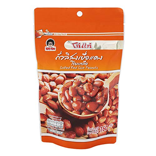 Koh-Kae, Salted Red Skin Peanuts, net weight 160 gram