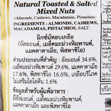 Nut Walker Mixed Nuts Natural Salt-baked mixed nuts, Natural Toasted 160 g