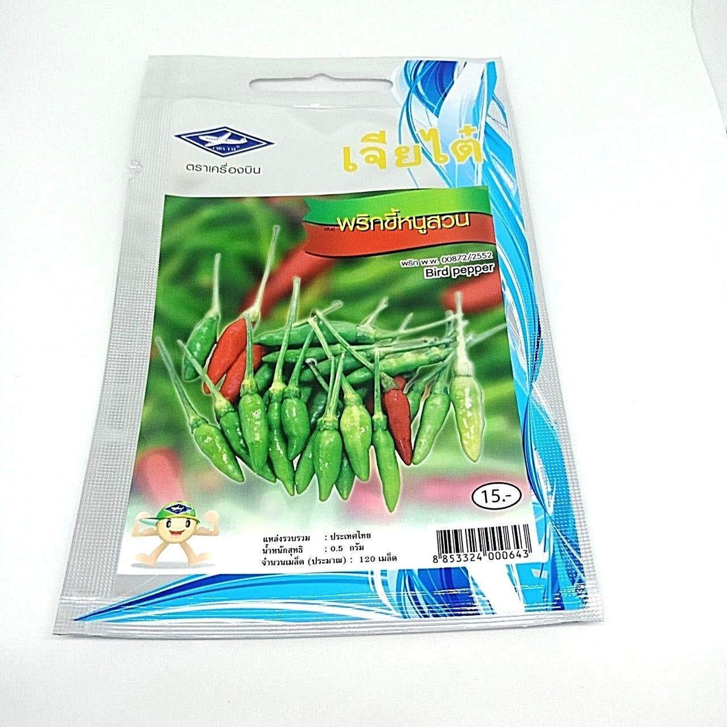 Seeds Package: 120 Seeds Dried Chili Red Super Hot Pepper Thai Food for Seedsing (0.5G.)