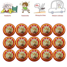 5-60pcs Tiger Balm Summer Cooling Oil Refresh Brain Drive Out Mosquito Eliminate Bad Smell Treat Headache Chinese God Medicine