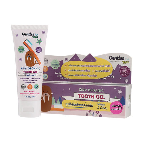 Gentles Tots Organic Tooth Gel Grape Strawberry Kid Toothpaste 3year and Up 50 g.