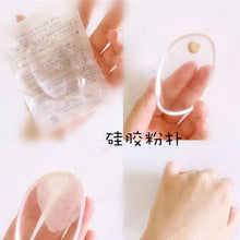 Silicone Sponge Makeup puff Lady Face Transparent Silica Gel Diaphanous Sponge Face Cosmetic Puff 1pcs