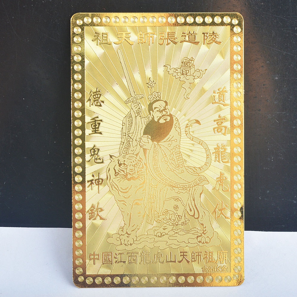 Taoist Amulet Card for protection/feng shui/Talisman