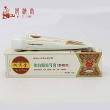 Wild Chrysanthemum Toothpaste Whitening Teeth Solid Tooth Remove Smoke Tea Yellow Stains 100g