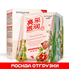 Plant Extract Face Mask Various Plants Extracts & Hyaluronic Acid Facial Skin Care Masks Set