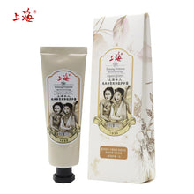 Tuberose Whitening Moisturizing Hand Cream nourish Replenishment Anti-wrinkle Anti-dry skin care Anti-Aging
