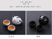 Tea Ceremony Teapot of Tea set Include Pot and 2 Cup, High quality elegant gaiwan,Beautiful and easy teapot kettle Mug
