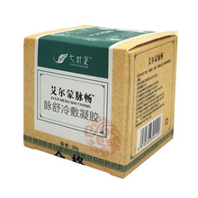 Varicose Veins Cream Of Varicose Veins Medical Spider Veins Treatment Chinese Herbal Medicine 20g
