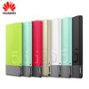 Huawei Power Bank Ultra Slim 5000mAh AP006L High Quality Emergency Portable Charger External Battery - Merimobiles