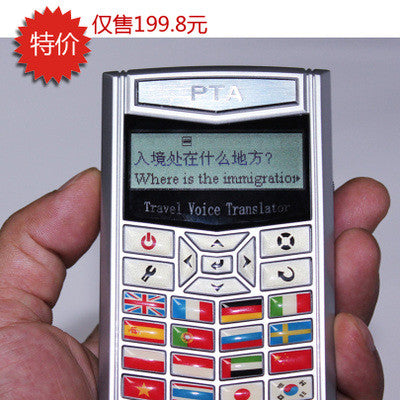 Intelligent Voice Translator Machine Supports 16 Languages Voice with FM for Travel Abroad