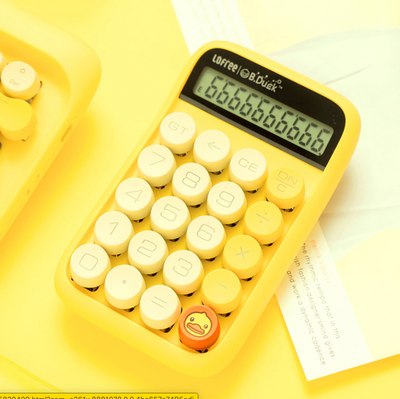 Digit Calculator Bduck