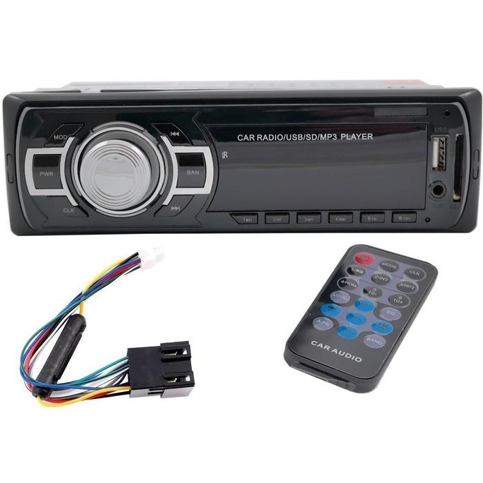 Car Radio and Media Player | Shop Online | Snatcher