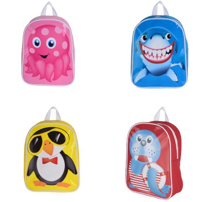 dc596918b45c Kids Animal Print Backpacks