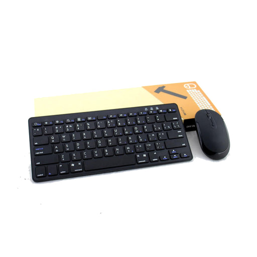 Portable Wireless Keyboard And Mouse