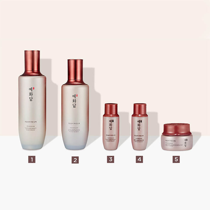 THE FACE SHOP Yehwadam Heaven Grade Ginseng Rejuvenating Skin Care Set