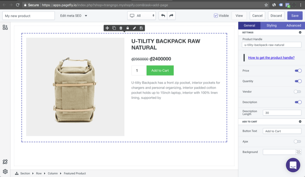 shopify product page element