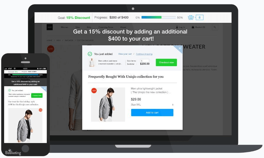 Christmas promotion idea #3 for Shopify store