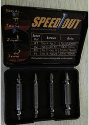 Speed Out (4-pack) - LANOOVA STORE
