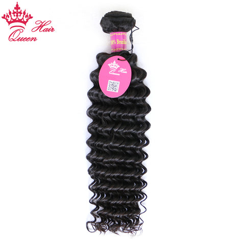 100% Virgin Hair Brazilian Deep Wave Bundle (1PCS) - LANOOVA STORE