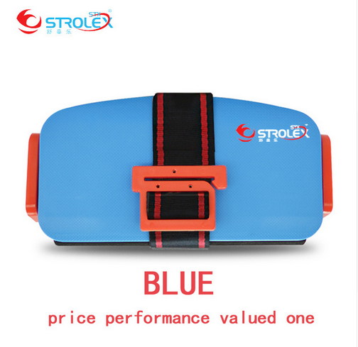Strolex iFold Portable Child Safety Seat - LANOOVA STORE
