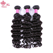 100% Virgin Hair Brazilian Natural Wave Bundle (1PCS) - LANOOVA STORE