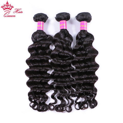100% Virgin Hair Brazilian Natural Wave Bundles (3PCS) - LANOOVA STORE