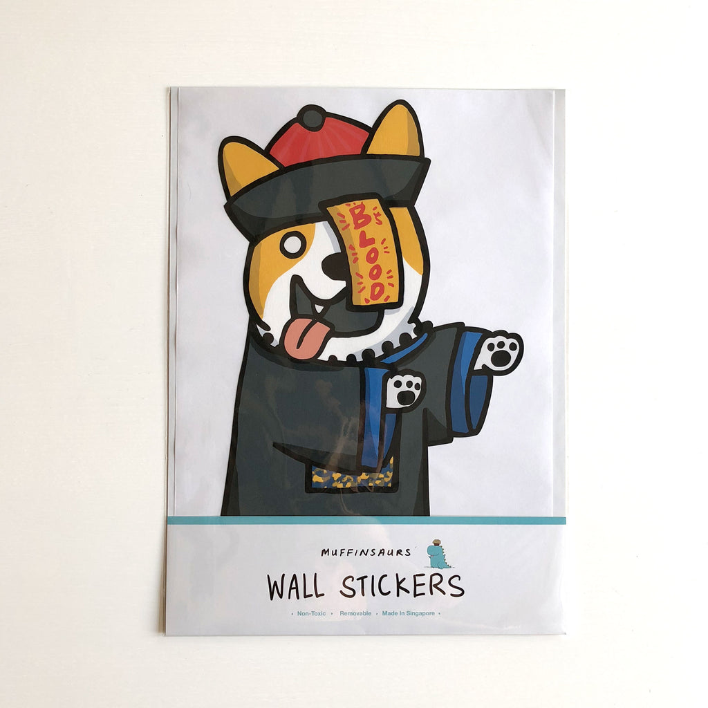 Jiang Shi Dog Wall Sticker
