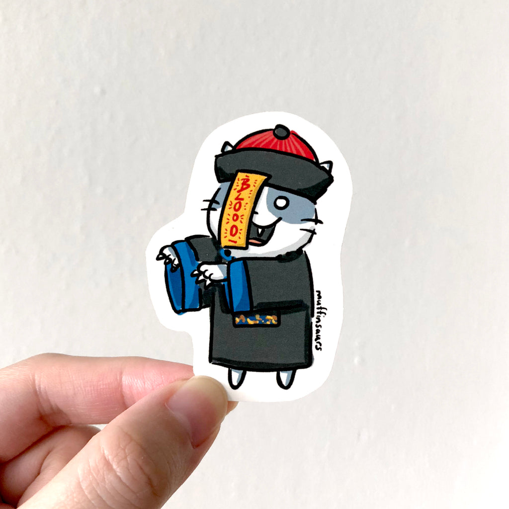 Jiang Shi Cat Sticker