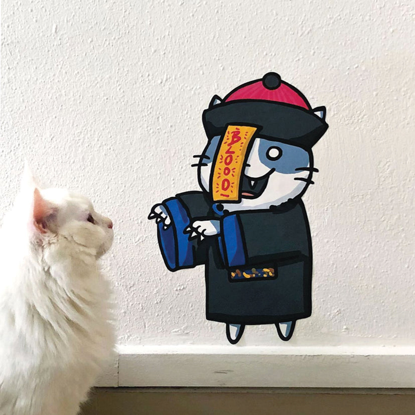 Jiang Shi Cat Wall Sticker