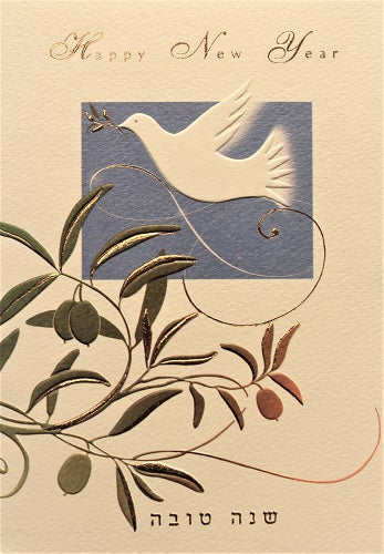Jewish New Year - White Dove