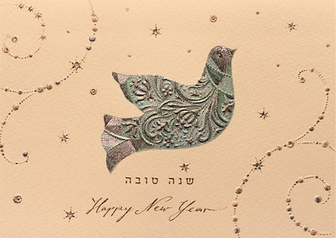 Jewish New Year - Blue Dove