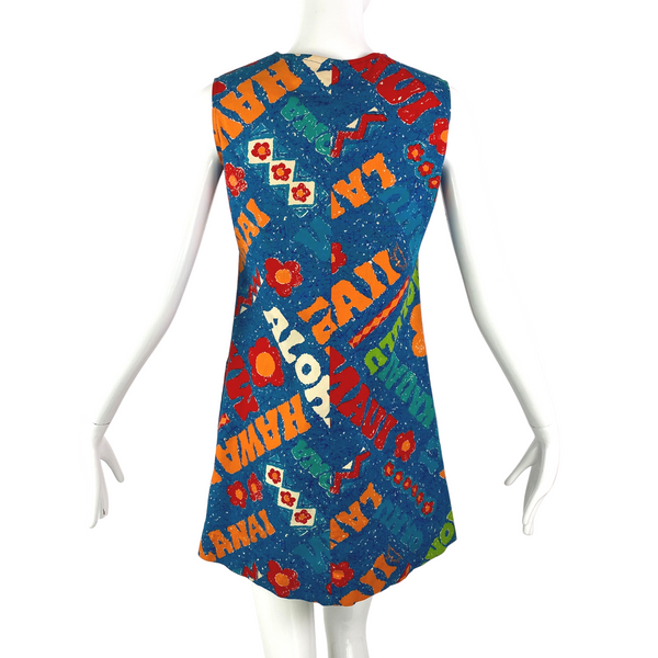 Retro Surfline Hawaii Caftan Dress