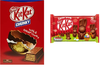 Nestle Kitkat Ruby Cocoa Bean Easter Eggs Box Ideal Easters Gifts